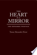 The Heart is a Mirror