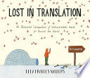 Lost in Translation by Ella Frances Sanders