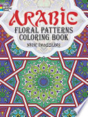 Arabic Floral Patterns Coloring Book