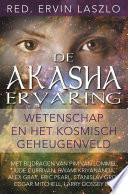 De Akasha Ervaring