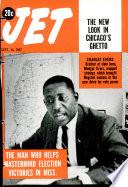 Sep 14, 1967