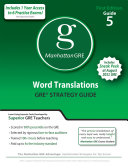 Word Translations GRE Preparation Guide  1st Edition