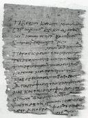 The Tebtunis Papyri