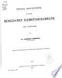 Wissenschaftliche Beilage zum Programm des Königlichen Gymnasiums und Realprogymnasiums zu Hersfeld