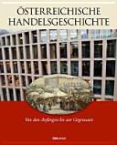 Österreichische Handelsgeschichte