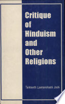 Critique of Hinduism and Other Religions