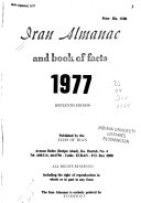 Iran Almanac and Book of Facts
