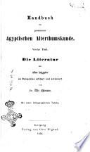 Handbuch der gesammten   gyptischen Alterthumskunde von Dr  Max Uhlemann