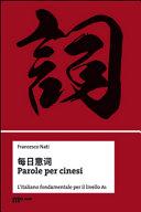 Parole per cinesi  L italiano fondamentale per il livello A1  Ediz  bilingue