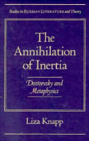 The Annihilation of Inertia