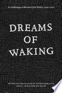 Dreams of Waking Cici Malik Treat The Iberian Lyric In
