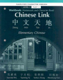 Chinese Link