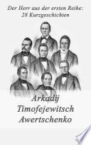 Der Herr aus der ersten Reihe  28 Kurzgeschichten   Vollst  ndige deutsche Ausgabe