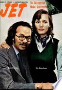 Mar 21, 1974