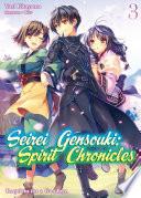 Seirei Gensouki: Spirit Chronicles Volume 3