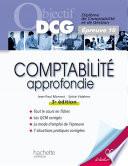 Objectif DCG Comptabilité approfondie
