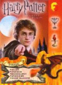 Harry Potter and the Goblet of Fire Funfax