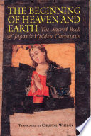 The Beginning of Heaven and Earth Of Beliefs Entirely Japanese In Spirit Its Earliest
