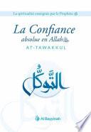 illustration La Confiance absolue en Allah (AT-TAWAKKUL) - Al Bayyinah