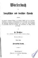 Dictionnaire des langues fran  aise et allemande