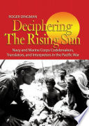 Deciphering the Rising Sun