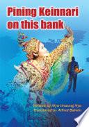 Pining Keinnari On This Bank