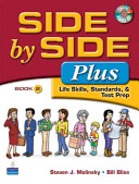 Value Pack  Side by Side Plus 2 Student Book and Activity   Test Prep Workbook 2