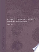 China s Economic Growth