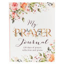 Journal Prompted Softcover My Prayer Journal