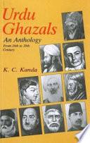 Urdu Ghazals