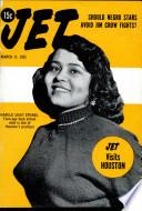 Mar 17, 1955