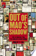 Out Of Mao S Shadow book