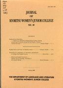 Journal of Kyoritsu Women s Junior College