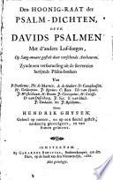 Den hoonig raat der psalm dichten  ofte Davids psalmen met d andere lof sangen