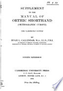 Supplement to the Manual of Orthic Shorthand