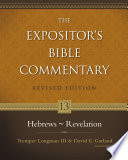 Hebrews Revelation
