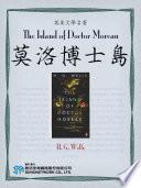 download ebook the island of doctor moreau (莫洛博士島) pdf epub