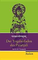 Der Yogaleitfaden des Patañjali
