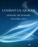Lughat UL Quran 2