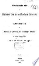 Alphabetarische Liste der Förderer der israelitischen Literatur als Abonnenten des Instituts zur Förderung der Israelitischen Literatur