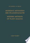 Cells And Tissues By Light And Electron Microscopy par K. Biemann, N. K. Boardman, B. Breyer, S. P. Burg, W. L. Butler, D. J. David, P. S. Davis, A. E. Dimond, A. C. Hildebrandt, F. A. Hommes, O. Kratky, H. F. Linskens, H. Moor, K. H. Norris, I. J. O'Donnell, J. V. Possingham, H. Prat, D. H. M. van Slogteren, E. Stahl, J. A. van der Veken, J. P. H. van der Want, E. F. Woods