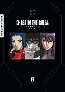 Ghost in the Shell   The Ultimate Guide