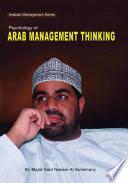 psychology of arab management thinking