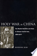Holy War in China