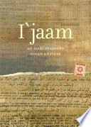 I'jaam Free download PDF and Read online