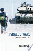 Israel S Wars