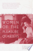 Women of the Pleasure Quarters