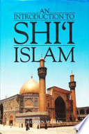 An Introduction To Shi I Islam