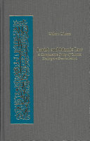 Jewish and Islamic Law