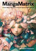 Manga Matrix by Hiroyoshi Tsukamoto